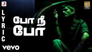 3  Po Nee Po Tamil Lyric  Dhanush Shruti  Anirudh