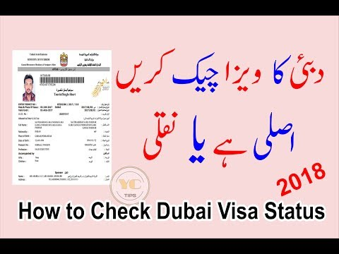 How to check Online Dubai Visa Status 2018