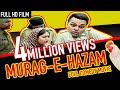Download Murg-E-Hazam | Comedy Film | Full Movie | Gurchet Chitarkar MP3,3GP,MP4