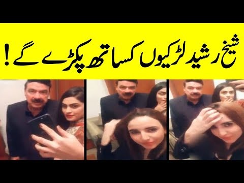 Xxx Mp4 Sheikh Rasheed Caught With Girls Video Leaked 3gp Sex