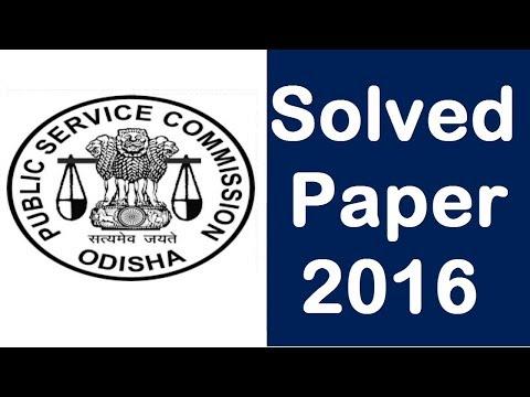 Odisha Civil Service Examination 2016 : Solved Paper