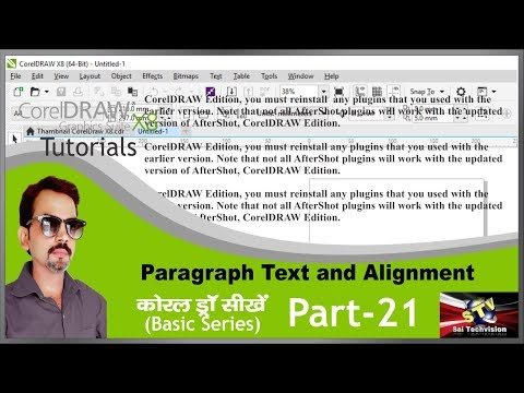 How to Text Paragraph and Alignment in CorelDraw X8 in Hindi (Basic Series) Part-21