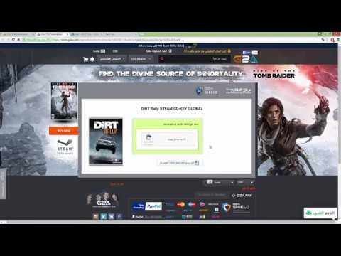 طريقة شراء الألعاب على الأنترنيت من أي مكان في العالم  How to buy games on Internet