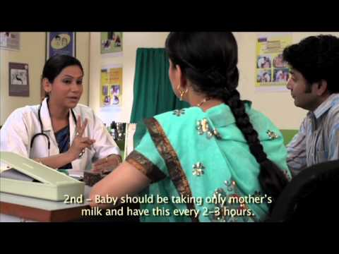 Double Badhai: Post-Partum Family Planning