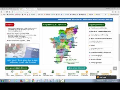 How to Solve problems in Smart Card TNPDS|ஸ்மார்ட் கார்டு புகார்  தெரிவித்து தீர்வு காணுவது எப்படி?