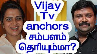 Vijay Tv anchors சம்பளம் தெரியும்மா?  | Tamil cinema news | Cinerockz