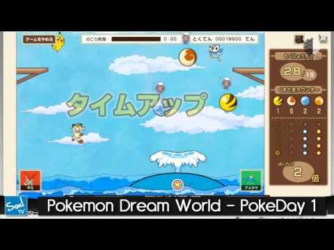 Pokemon Black and White Dream World Coverage: PokeDay 1 | Part 2