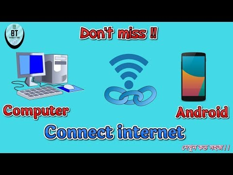 How to connect internet android phone to computer via usb! connect to computer use  easy tether!