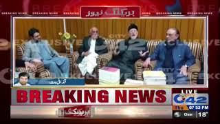 Important Meeting between Asif Ali Zardari and Tahir-ul-Qadri