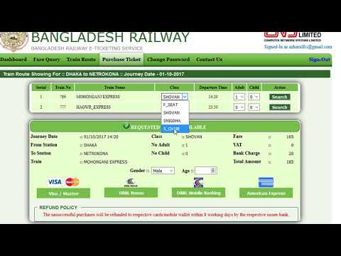 How to buy Bangladesh Railway  Online Ticket