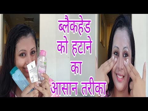 Blackheads and whiteheads  को nose से हटाने का आसन तरीका|Everyuth  Walnut Scrub review|kaurtips ♥️