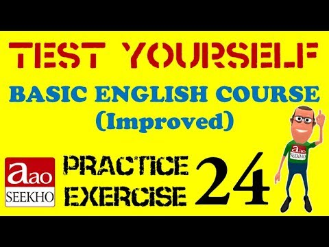 Practice Exercise 24 (Unlimited Time) - Articles - Basic English (Improved) (Units 46 & 47)