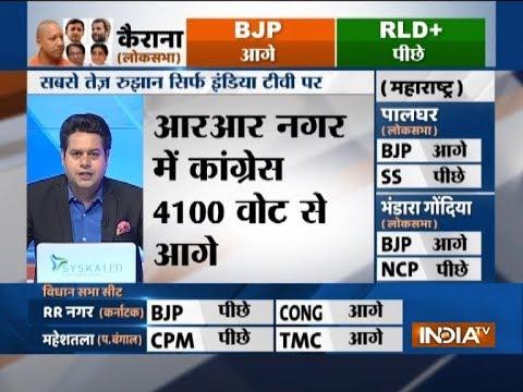BJP's Mriganka Singh again ahead of RLD's Tabassum Hasan in early leads