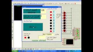 Pencom - Visual Basic for Application Serial Port