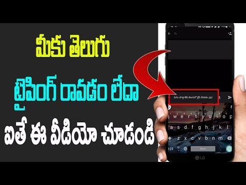 How to convert telugu voice to text || Telugu Tech Tuts
