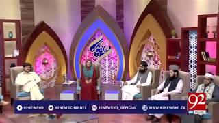 Rehmat-e-Ramazan | 24th Ramazan I ftar Transmission with Urooj Nasir  | 13 June 2018