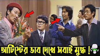 Kaissa Funny Artist Reaction | কাইশ্যা মুগ্ধ  | Bangla Comedy New Dubbing