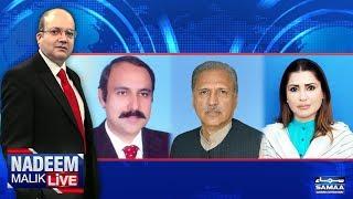 Noon League Ko Jhatqa | Nadeem Malik Live | SAMAA TV | 11 Dec 2017