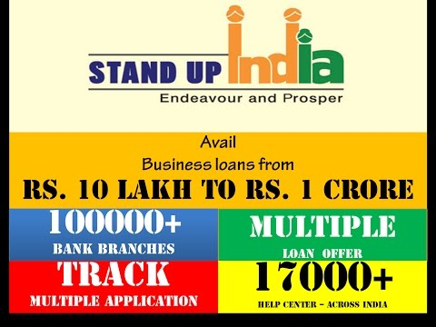 Start Up Inida Avail Loans From 10 Lakh to 1 Crore