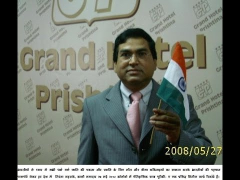 Indian passport and Tricolour