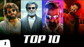 Top 10 Mass South Bgm Ringtones Ft. Arjun Reddy, Kaala, Kabali, Petta, Bigil, Kaththi, Theri, Darbar