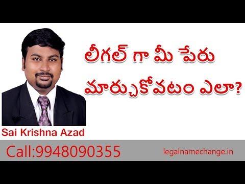 Name Change Procedure in Hyderabad |  Name Change Consultants in Hyderabad  | Sai Krishna Azad |