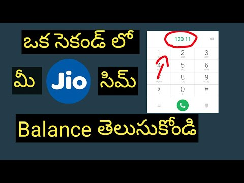 How to Check jio data balance in easy |in telugu| Ds Tech Guru