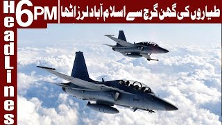 Pak Air Force Jets perform flypast on Pakistan Day 2018 - Headlines 6 PM - 23 March 2018 - Express