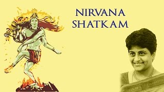 UMA MOHAN - Sivoham Sivoham | Mano Budhyahankara Chithaa | NIRVANA SHATKAM | Times Music Spiritual