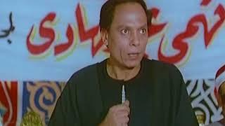 ترشح الزعيم لمجلس الشعب | فيلم حتى لا يطير الدخان
