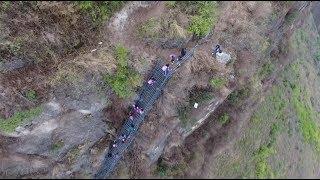 "Amazing China: ""Cliff Village"" Case Demonstrates China"