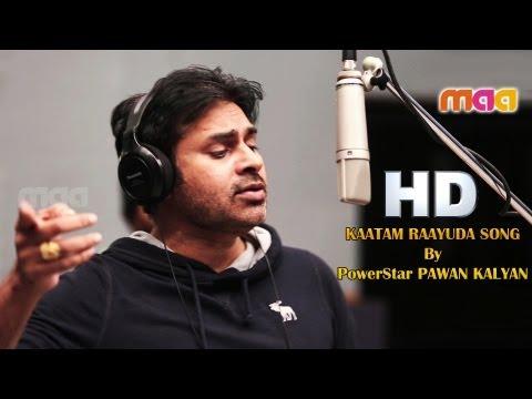 Attarintiki Daredi : Kaatama Rayuda Song by Powerstar Pawan Kalyan