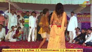Rajasthanni Stage Dance 2018 | Marwadi Video | Latest Dance 2018