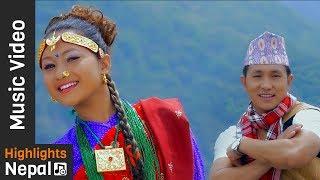 Salyan Gaun   New Nepali Lok Song 2017/2074 by Dhan B. Gurung, Shanti Gurung