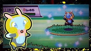 {LIVE + FAIL!} Shiny Illumise after 2,186 REs in the HGSS Safari Zone!