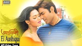 Ei Aashiqui   Ankush   Nusraat Faria   Mohammed Irfan   Akriti Kakar   Aashiqui Bengali Movie 2015