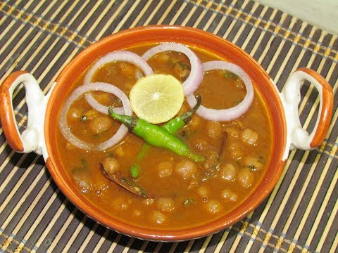 Punjabi Chole Masala Recipe | Chickpea Curry | Restaurant Style