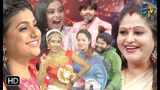 All in One Promo | 11th November 2019 | DheeJodi,Jabardasth,Extra Jabardasth,Cash,Manam | ETV Telugu