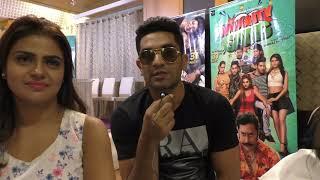 3  Naughty Gang Hindi Film Actor Viren Bika Interview