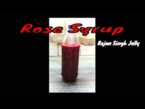 How To Make Rose Syrup at Home | Homemade Rose Syrup Recipe | Gulab Sharbat Recipe | गुलाब का शरबत