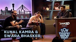 Son Of Abish feat. Kunal Kamra & Swara Bhasker