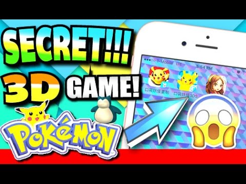 How To Play Pokemon on iPhone, iPad, iPod Touch - SECRET 3D Pokemon Game in App-Store (NO JAILBREAK)