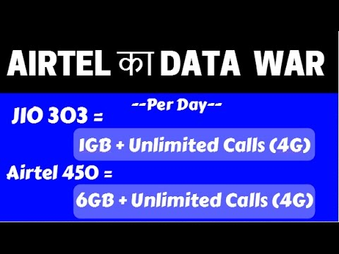 Get Double Data || On Airtel Sim || 6GB Per Day || Only For Airtel Users || Airtel New Offer