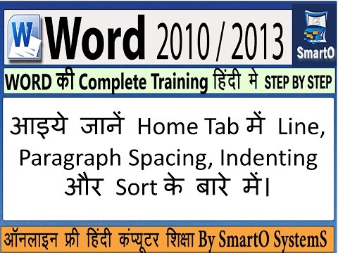 How To Line & Paragraph Spacing,Increase & Decrease Indent, Sort Ms Word In Hindi /Urdu In Video