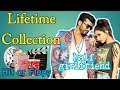 Half Girlfriend Lifetime Box Office Collection /Arjun Kapoor, Shraddha Kapoor,