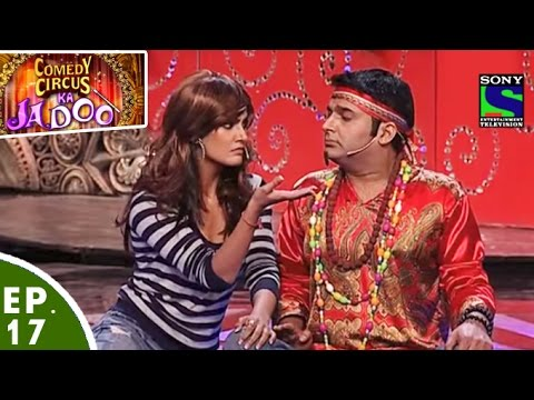 Comedy Circus Ka Jadoo   Episode 17  The Relationship Special