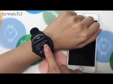 Ticwatch 2 Message Notifications & Languages