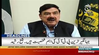 Headlines 6 PM | 8 April 2020 | Aaj News