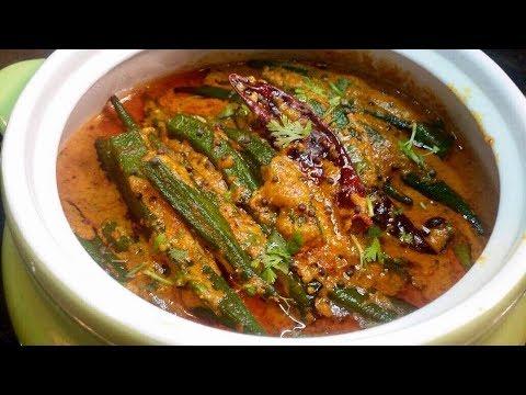 How to make Bhindi ka salan / okra ka salan ( Aparna's MAGIC episode 79 )