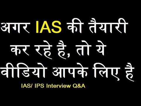 Best of IAS  - If you are planning for IAS Must Watch